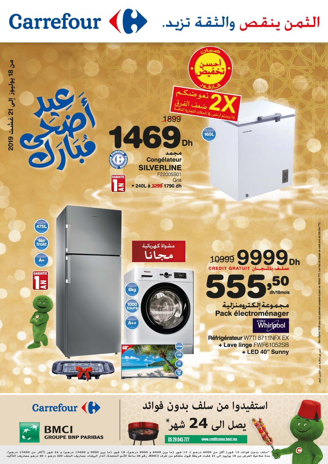 Carrefour Aid Adha 2019