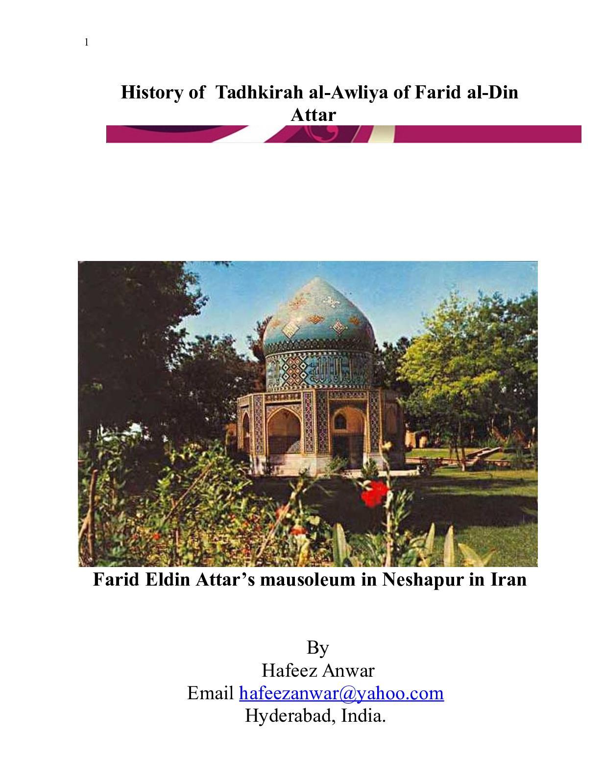 al-Shebli from the Tadhkirat al-Awliya of Farid al-Din Attar