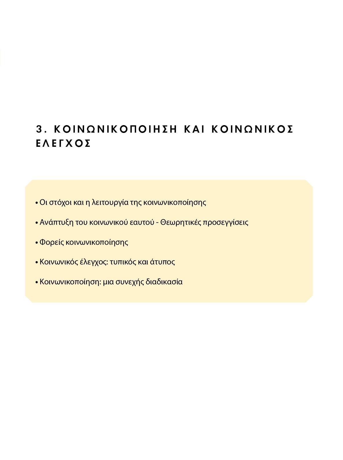 online dating ρωσικό