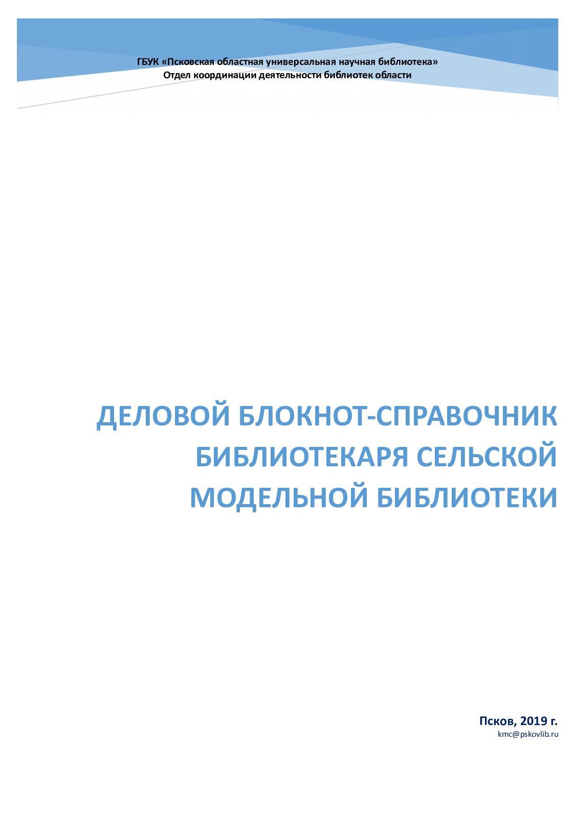 хоум кредит банк банки партнеры без комиссии