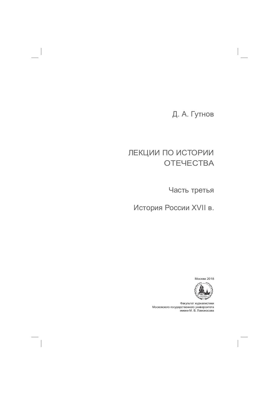Ксения Качалина Засветила Грудь – Праздник (2001)