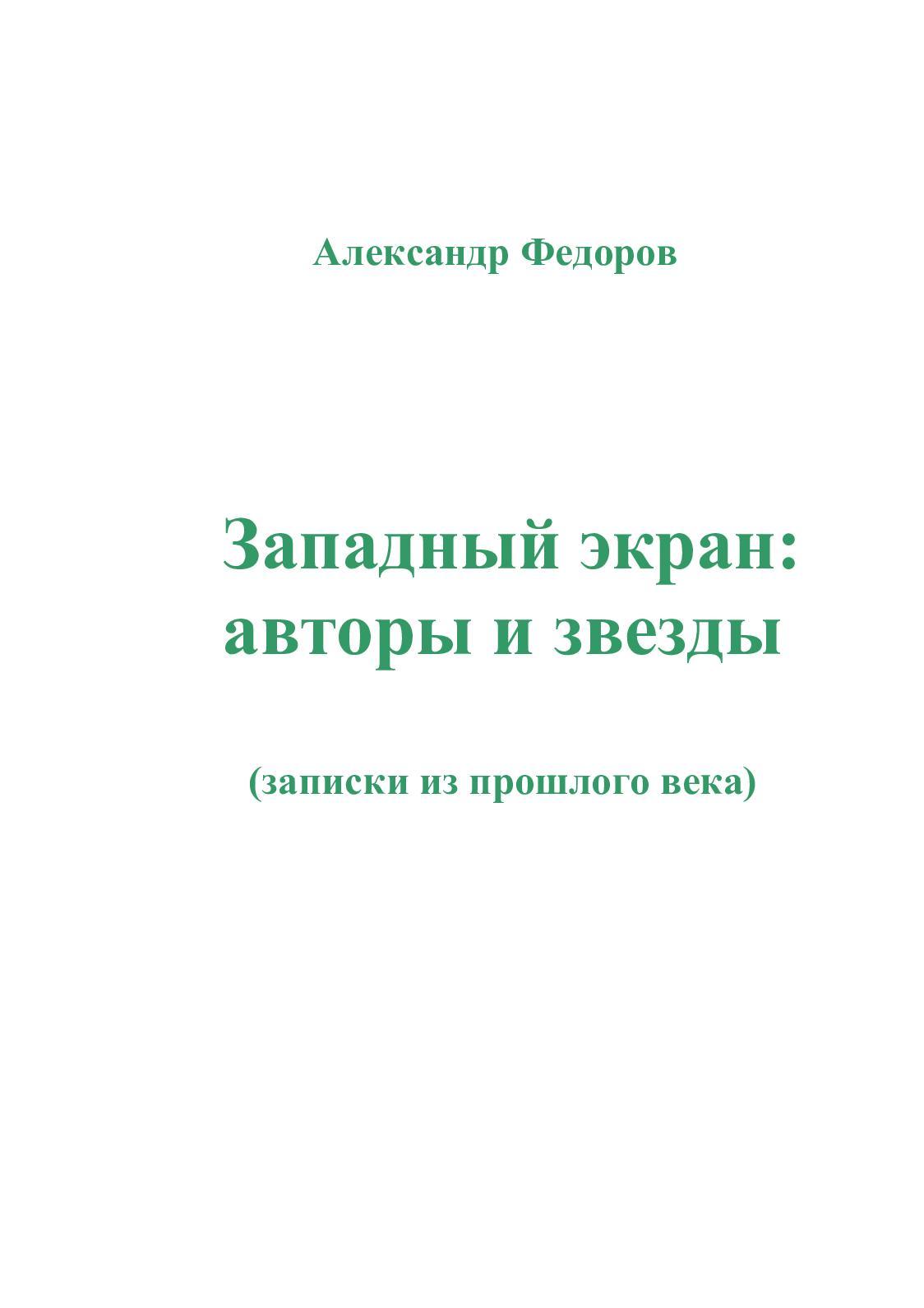 Шэрон Стоун Засветила Грудь – Перекресток (1993)