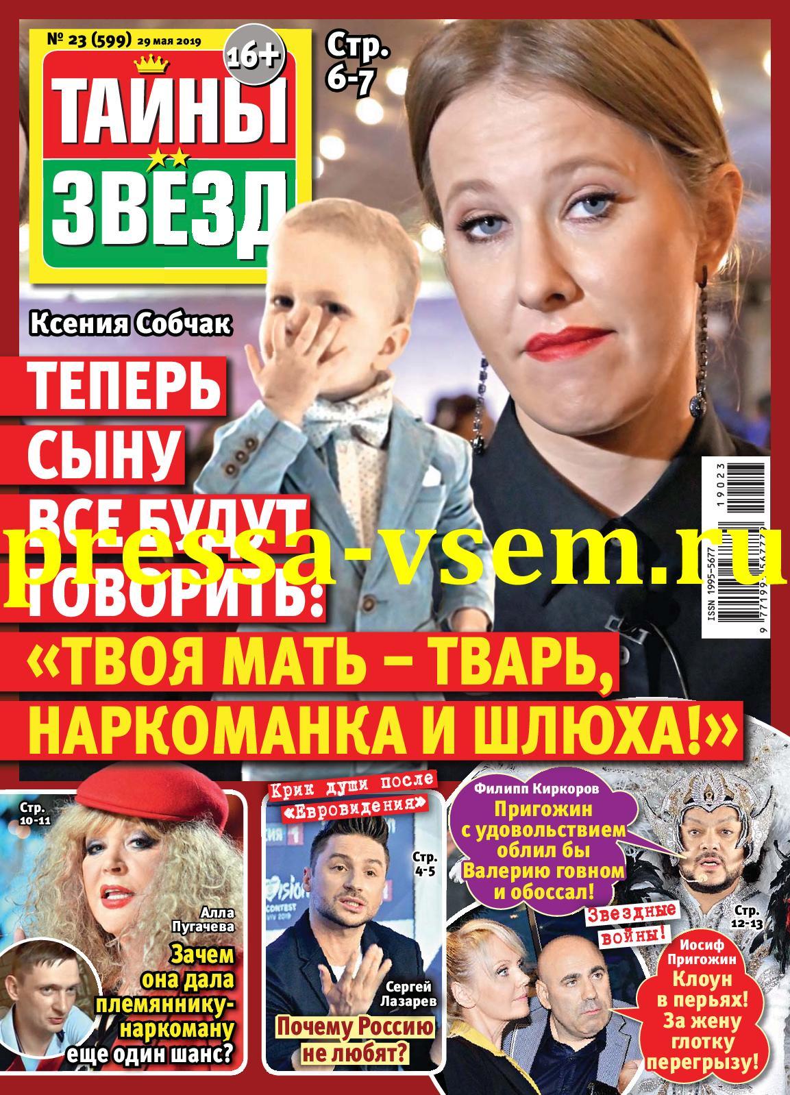 этом что-то есть. как русские полные женщины кончают струйный оргазм эта весьма