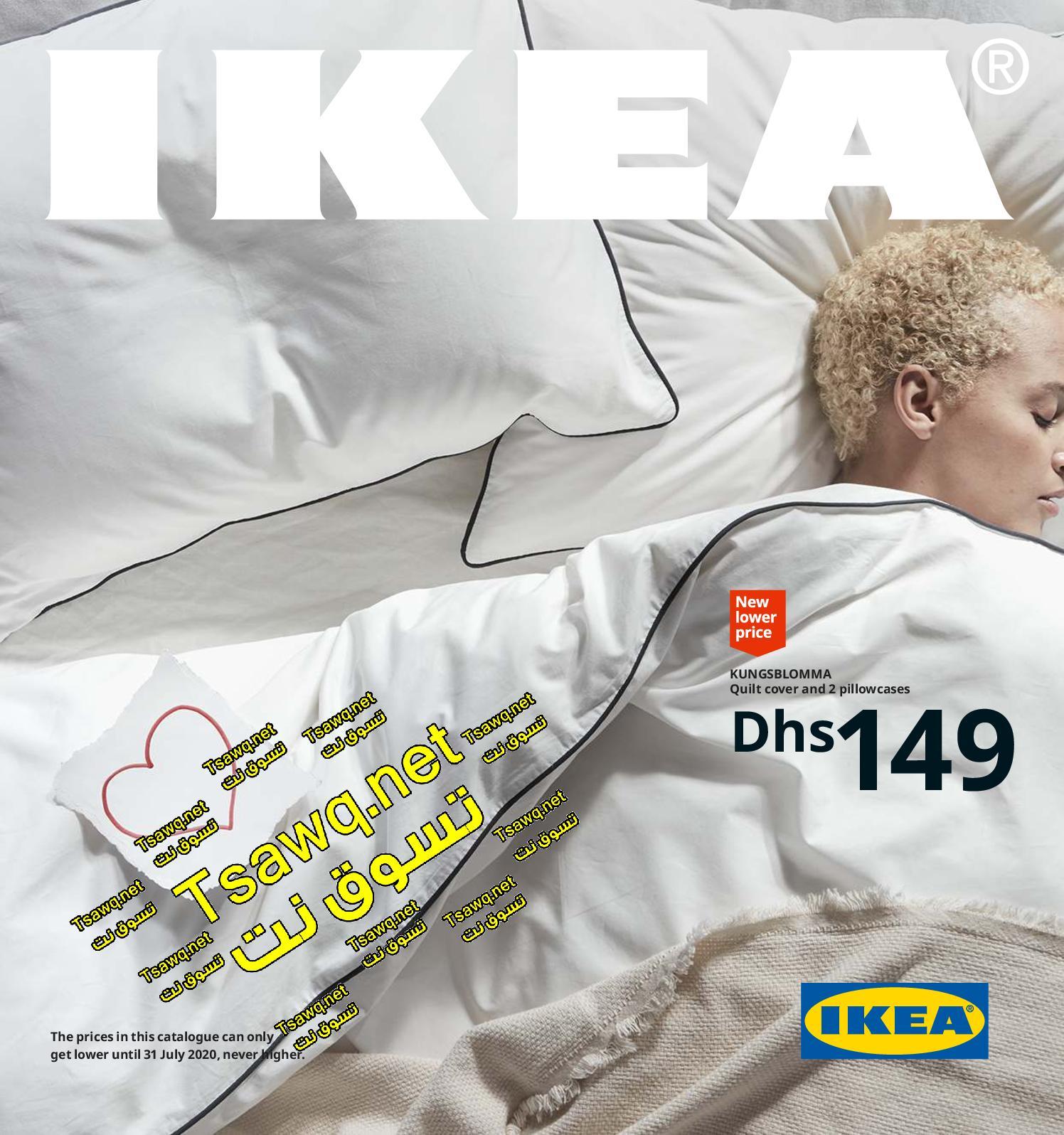Calameo Tsawq Net Ikea Uae 1 9 2019 Eg