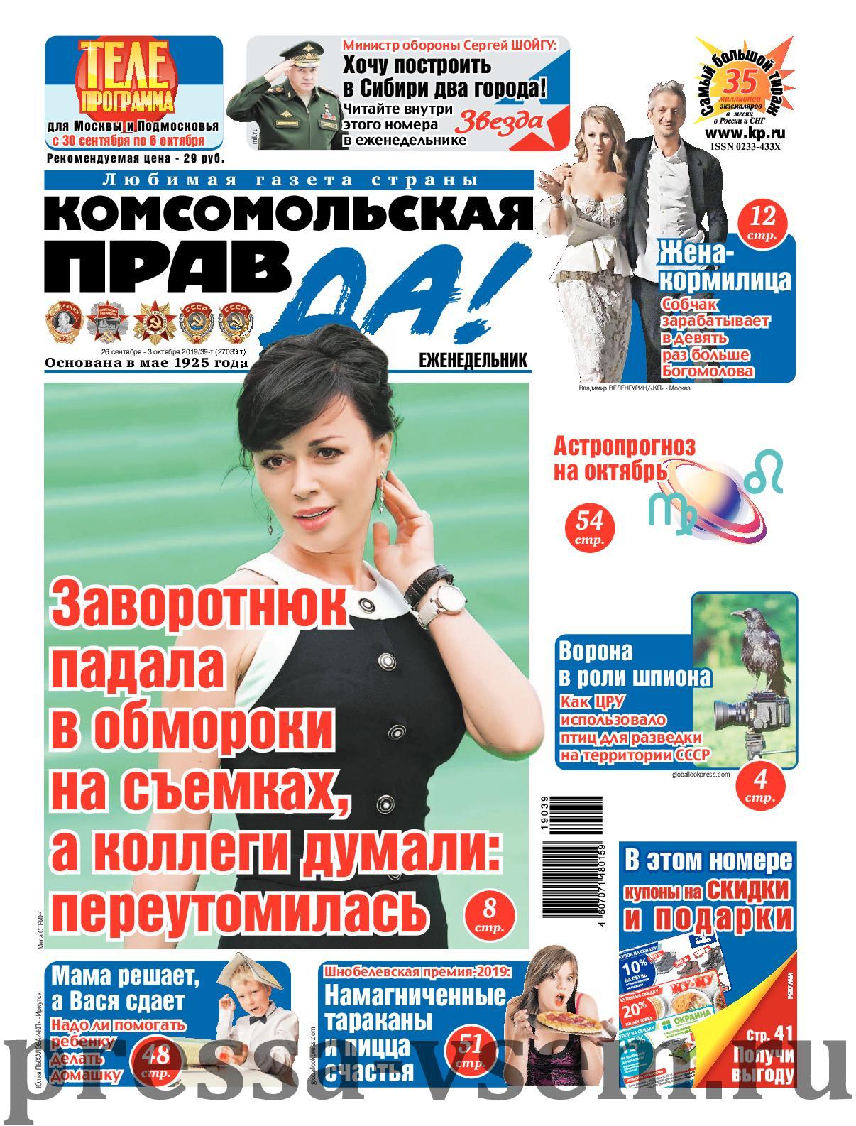 рекомендовать мать учит дочь трахаться русское рекомендовать Вам