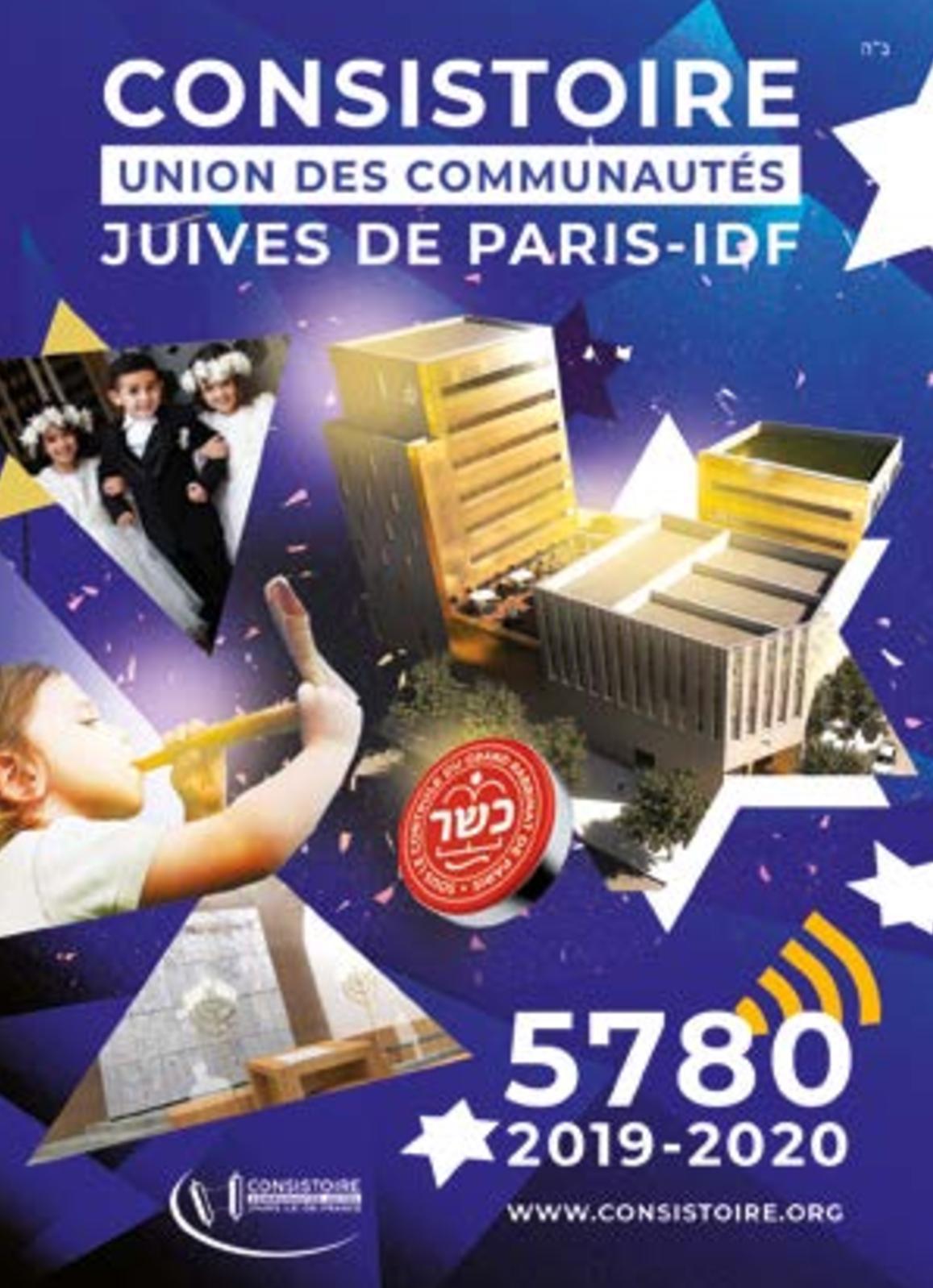 Vita Confort 25 Rue Lecourbe calaméo - annuaire consistoire paris idf 2019