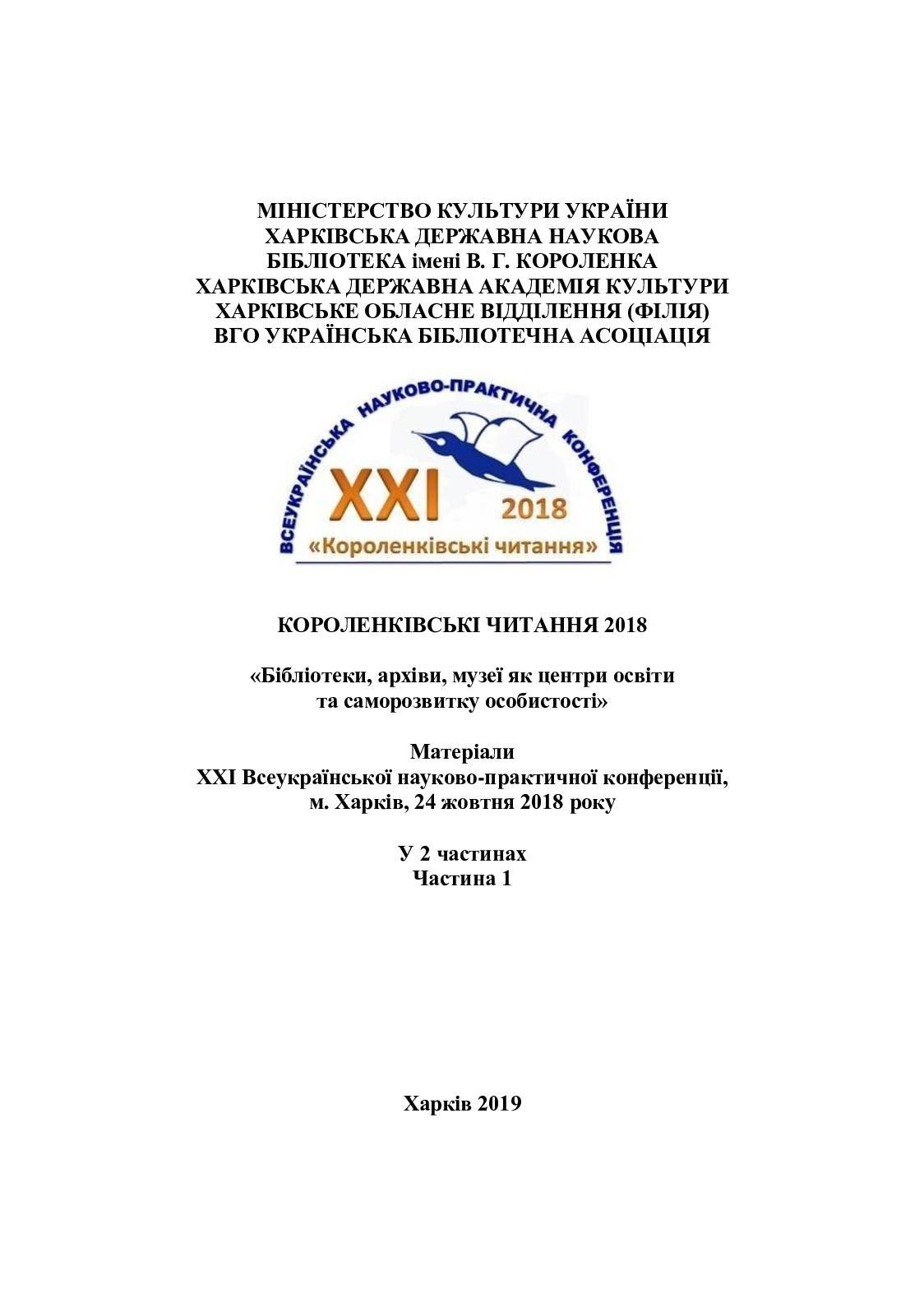 Казино рулетка ariada akpars ru