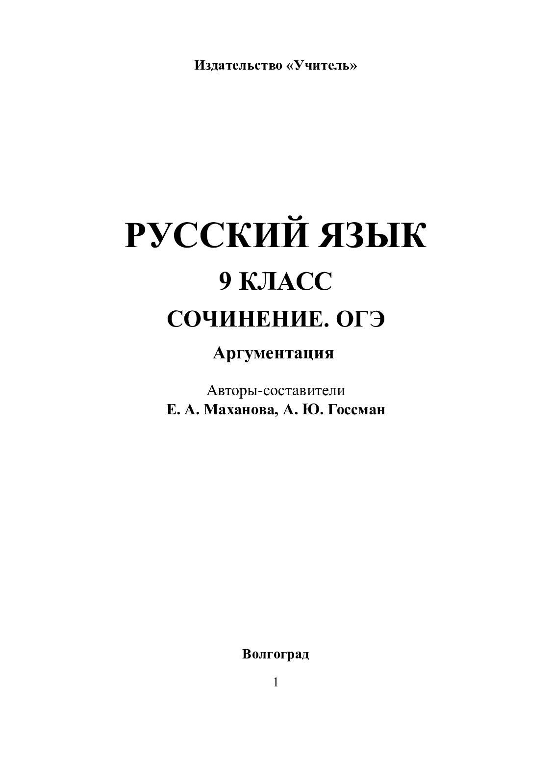 Быстрый займ на киви rsb24.ru