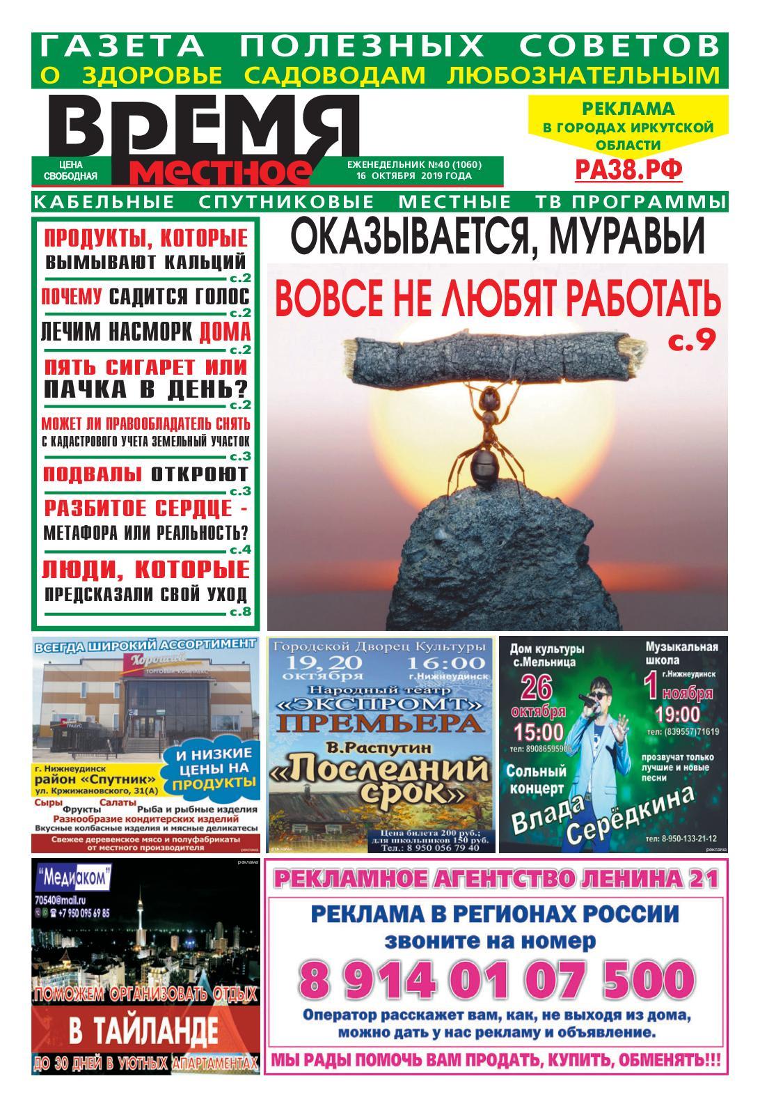 Дорвеи на сайт ставок Фестивальная улица сайт сделать тему телефон