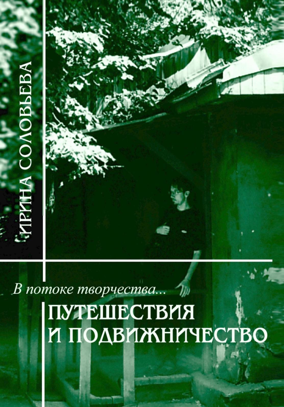 Секс С Рут Уилсон – Сериал Любовники (2014)