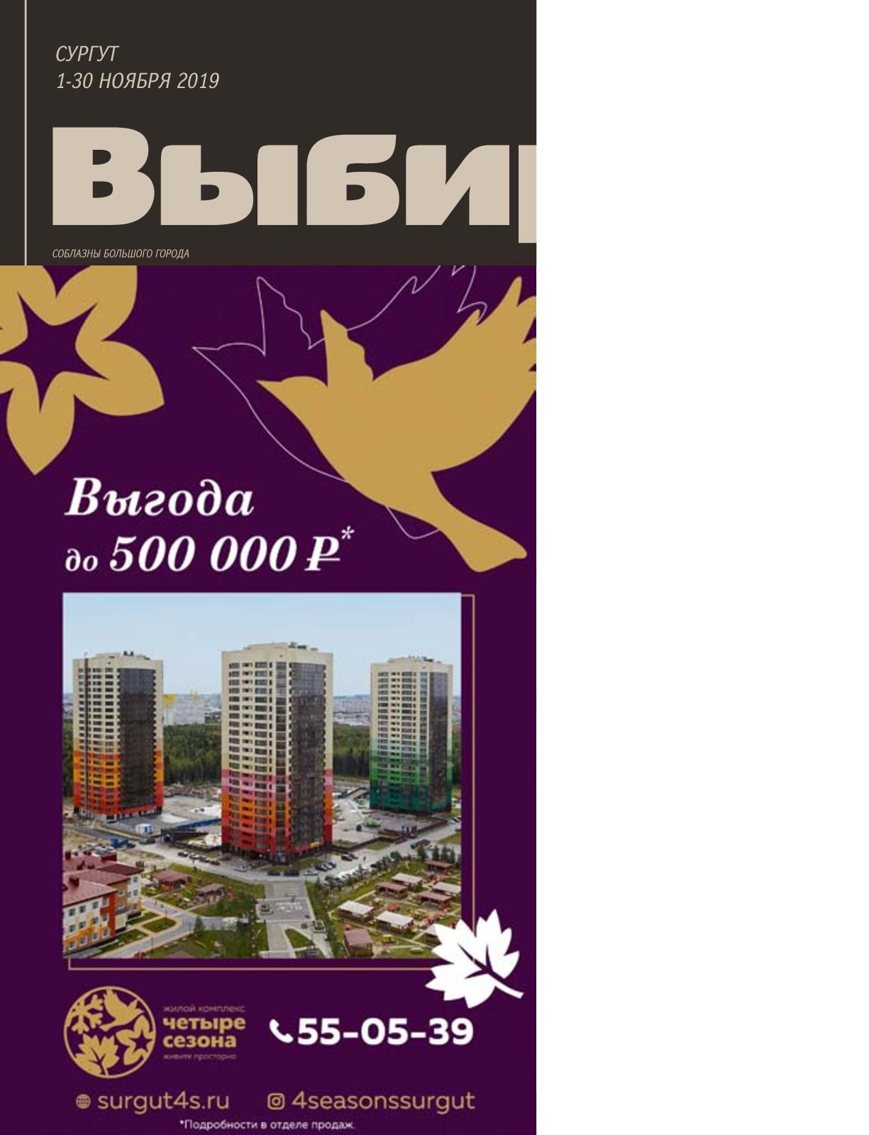 Попа Алёны Захаровой – Особенности Банной Политики, Или Баня 2 (2000)