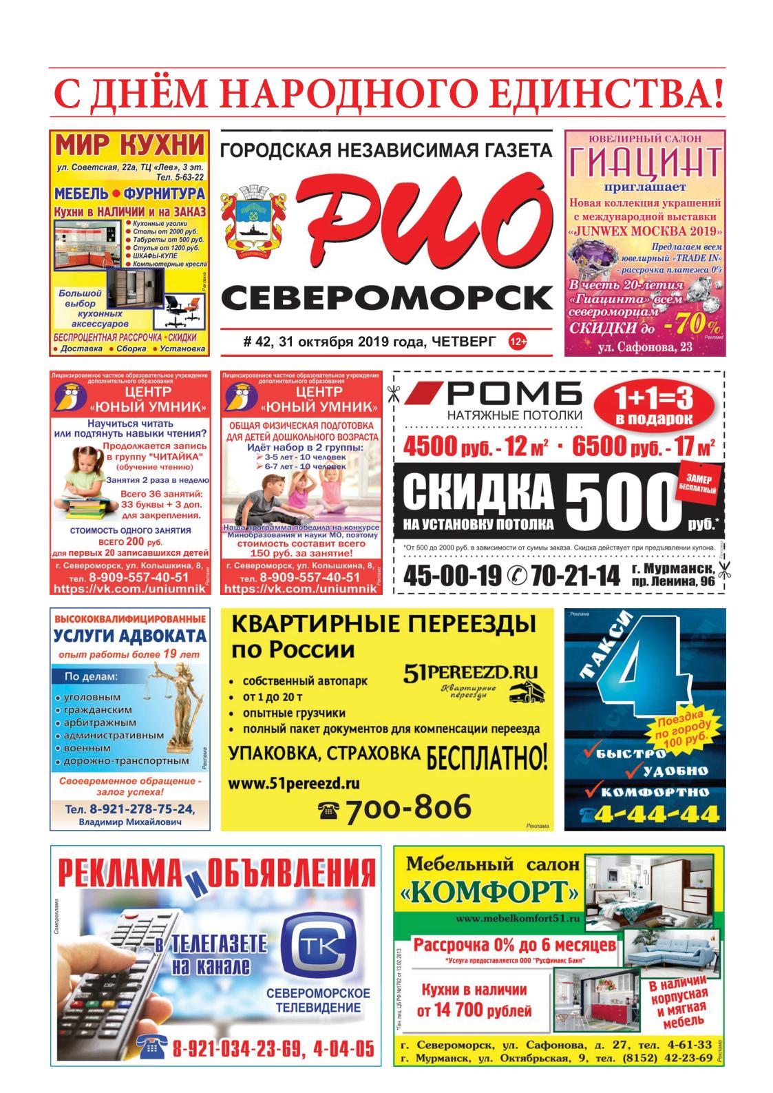 Заработать онлайн североморск language exchange club киев