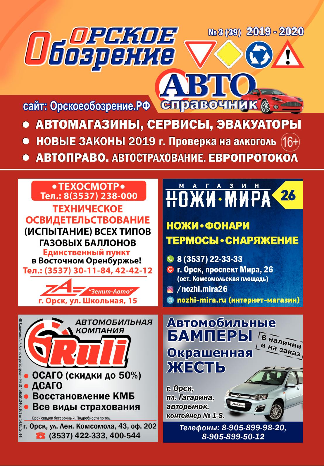 Автосалон кредит актобе