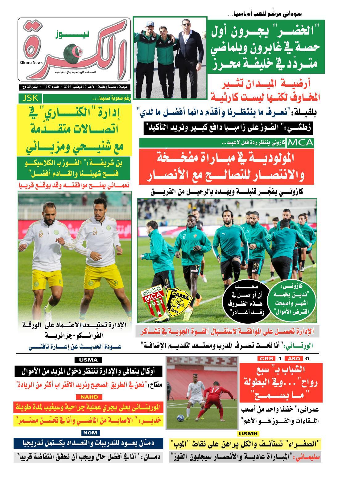 Calaméo El Kora News 18112019
