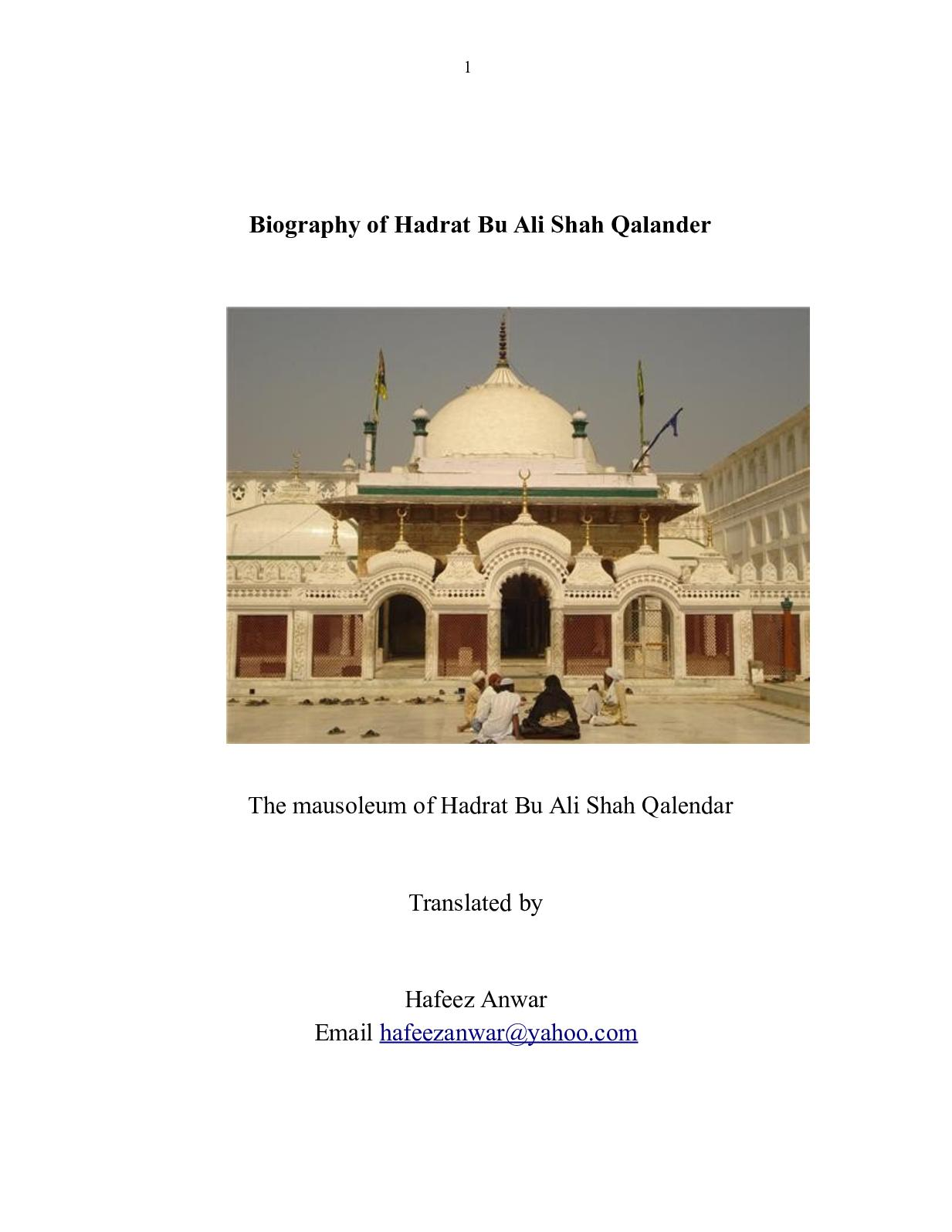 Calameo Biography Of Hadrat Bu Ali Shah Qalandar