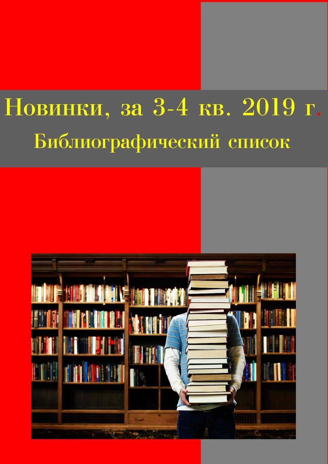 Пантелеев читать мужчины евгений онлайн тайный дневник Военные корреспонденты: