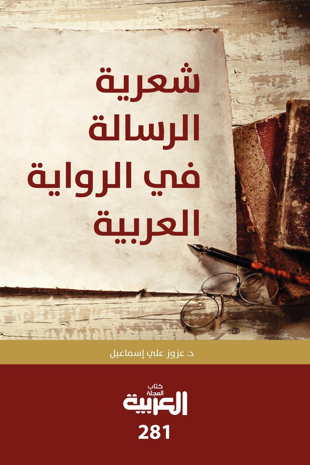 Book 520