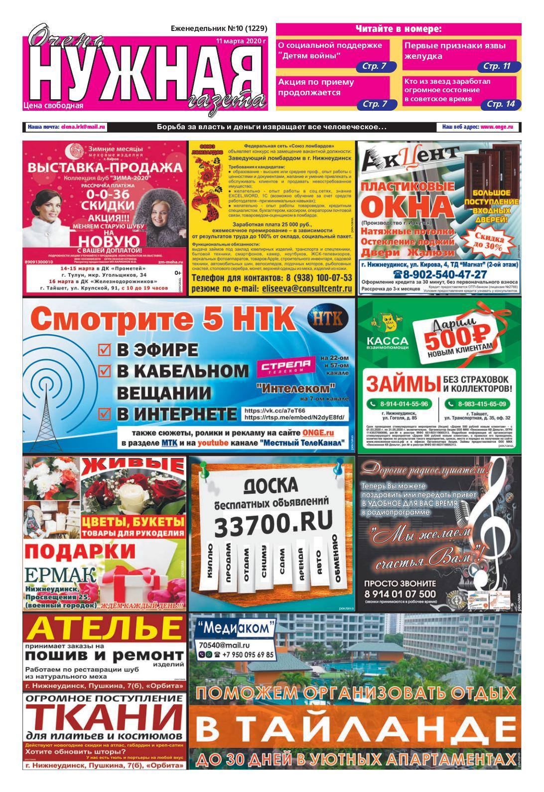 Совместное владение домом за рубежом сканворд 11 сколько стоит недвижимость в болгарии у моря