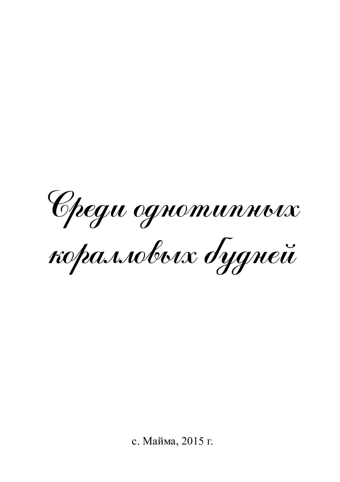 Любовник Устроил Очень Жаркую Ночку Для Своей Красавицы