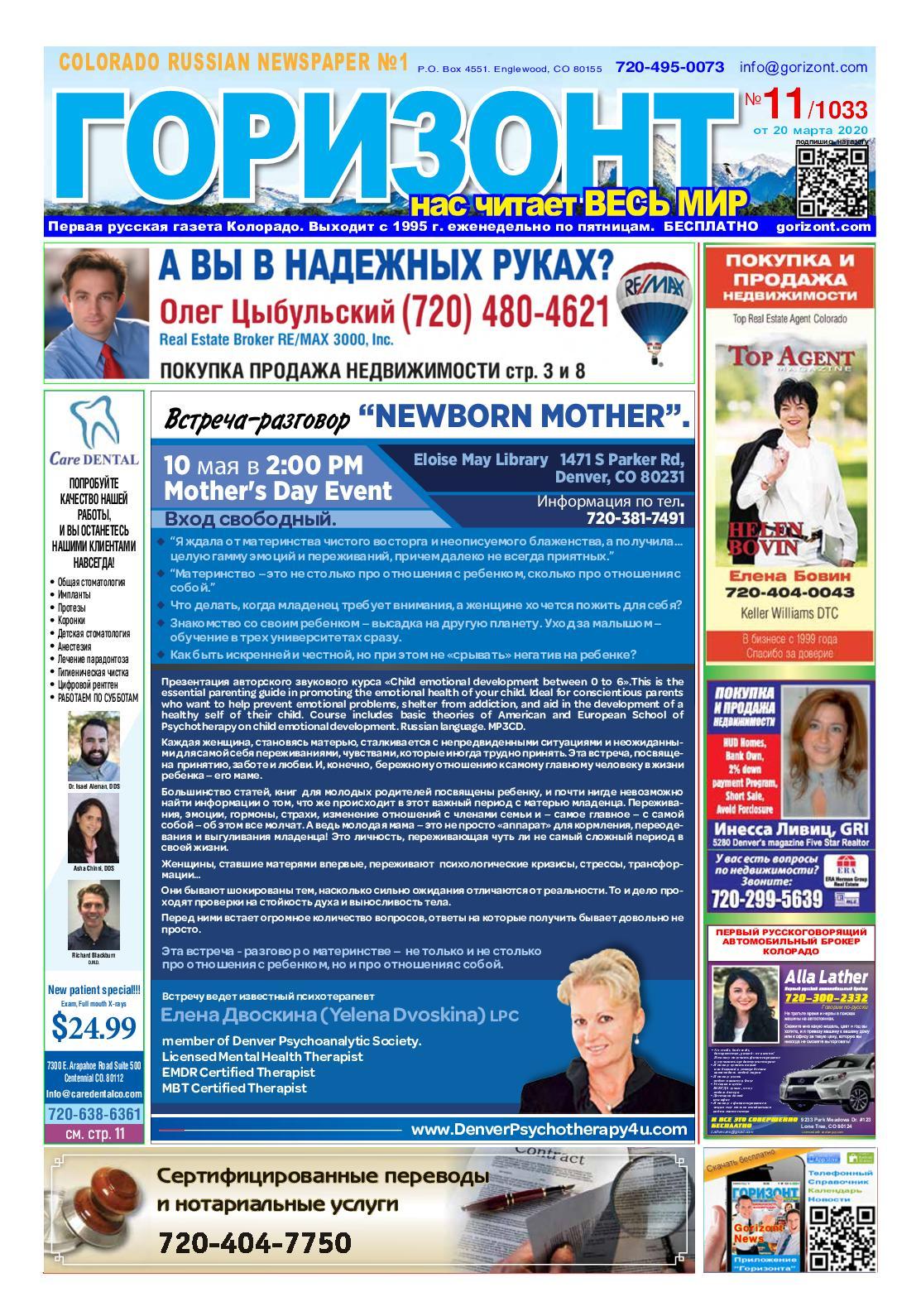 Горизонт 02/1023 by Gorizont Russian Newspaper - issuu | 1590x1113