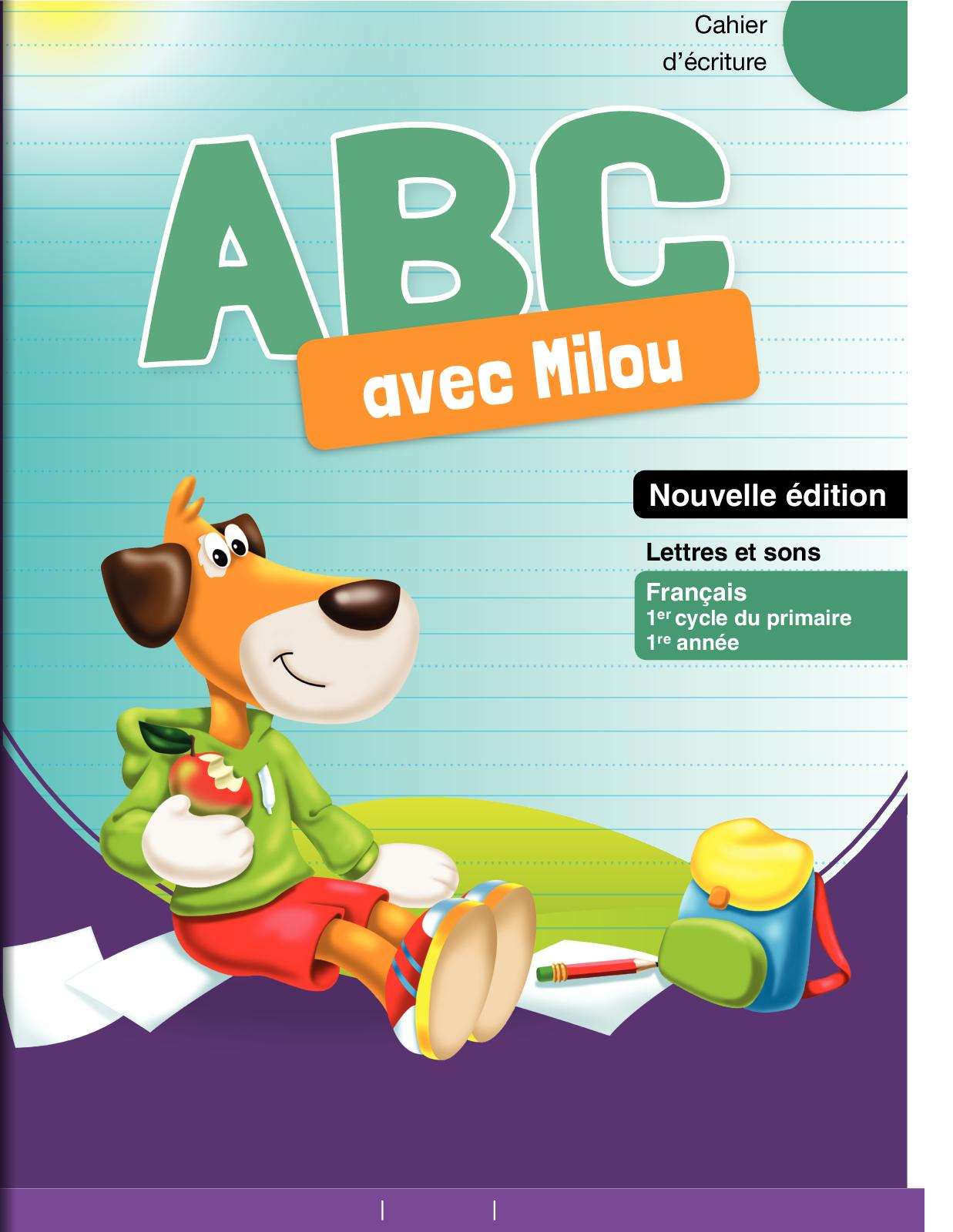 Français Primaire - CP Cahier d'écriture