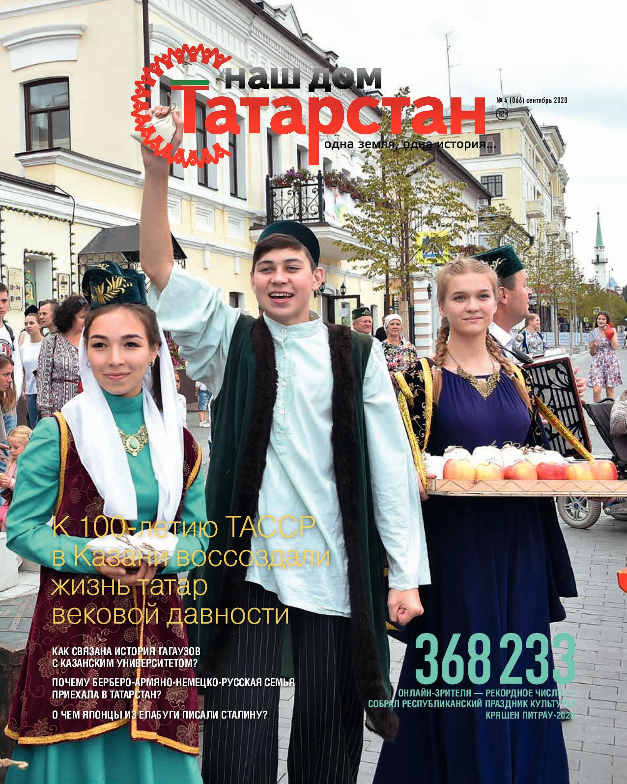 Заработать моделью онлайн в мензелинск модельно агентство киев
