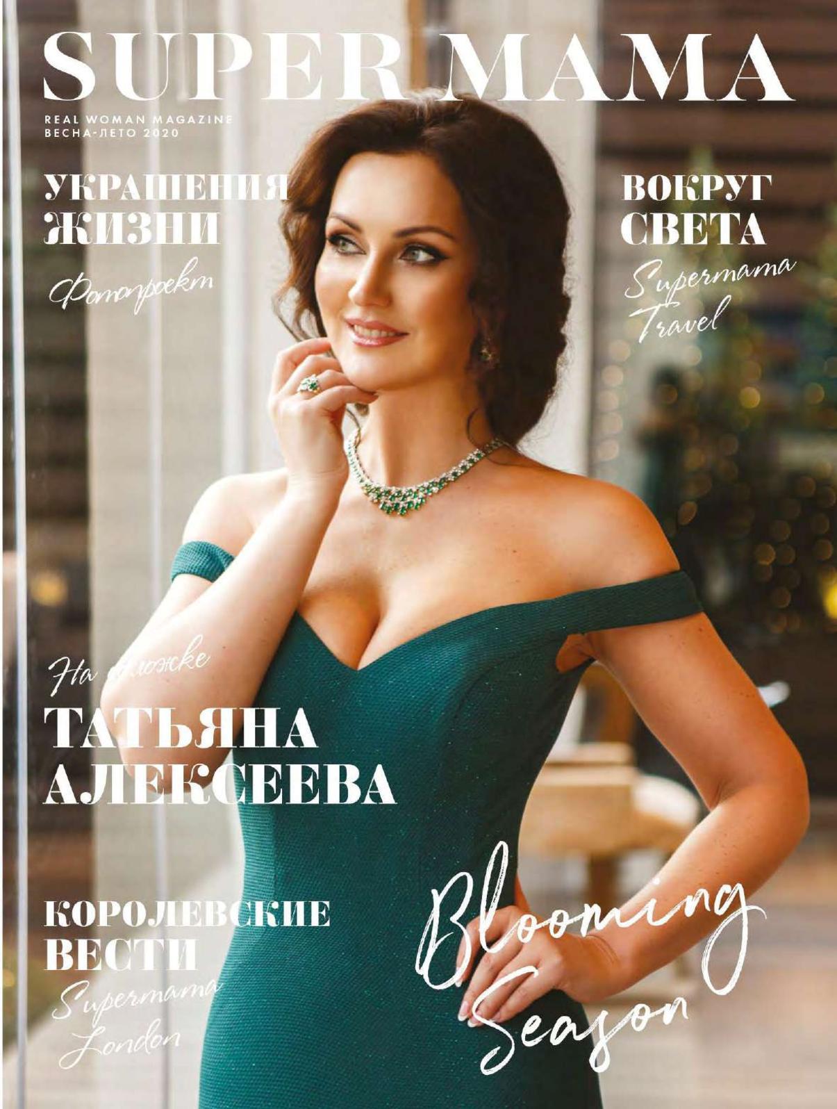 Сексуальная малышка Maya отдыхает в сибирском отеле