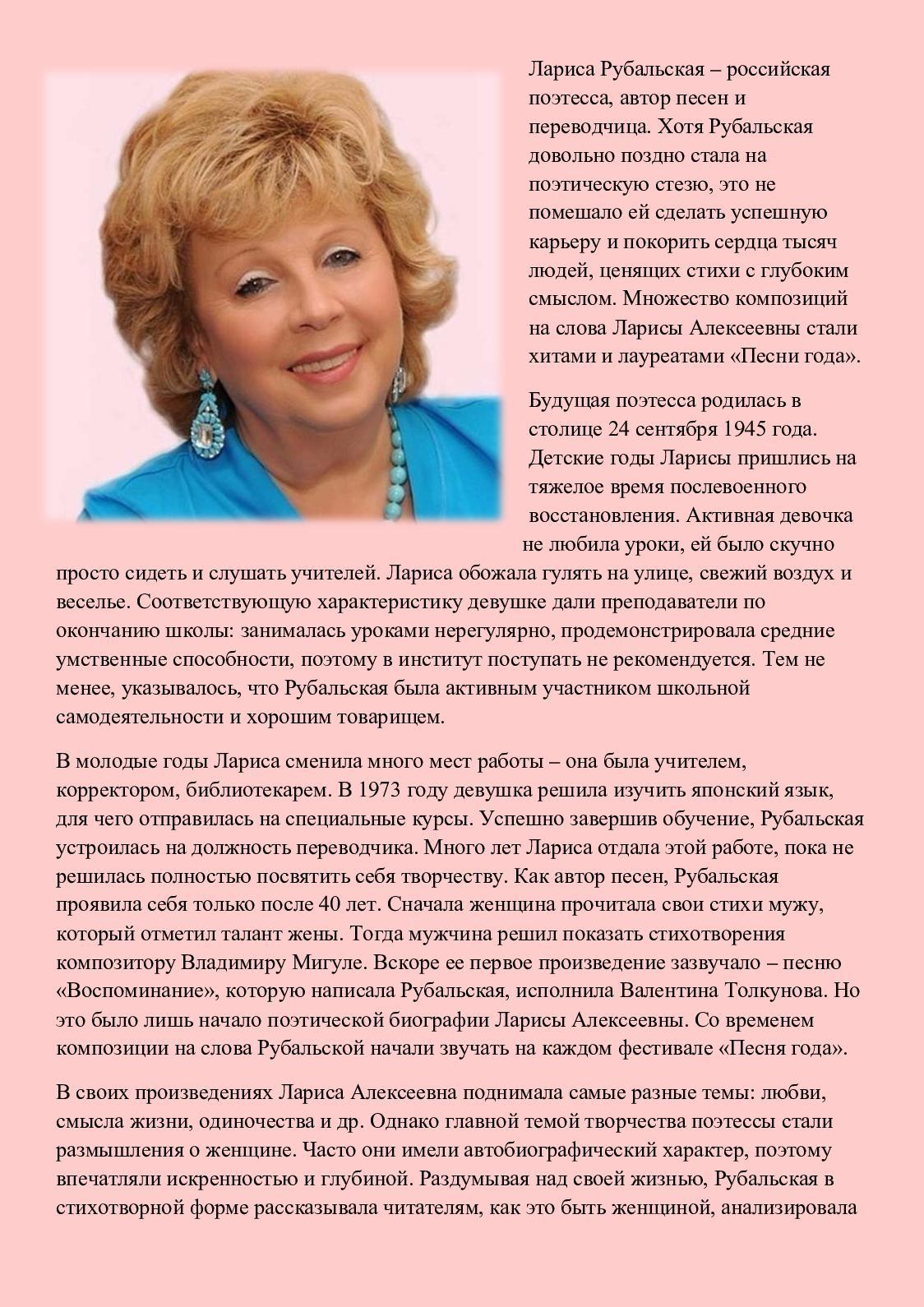 Стихи девушку после работу украина работа для девушек в