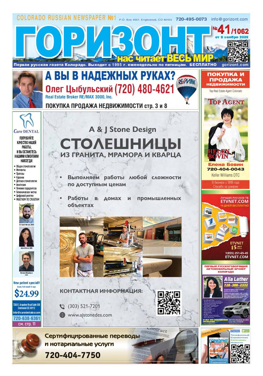 модельное агенство армянскоспаривается