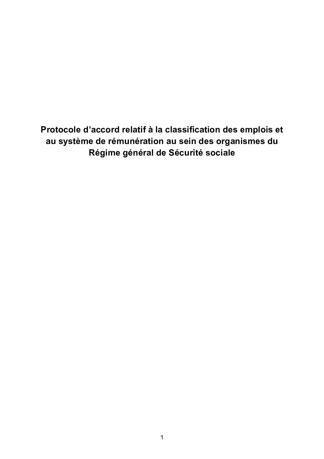 Secu - Classification EC Texte 2020 Ouvert à Signature