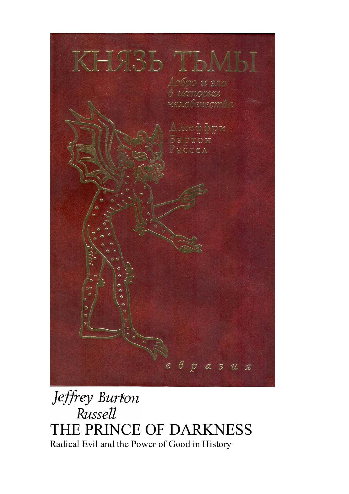 Сексапильная голая девочка Jeff Milton