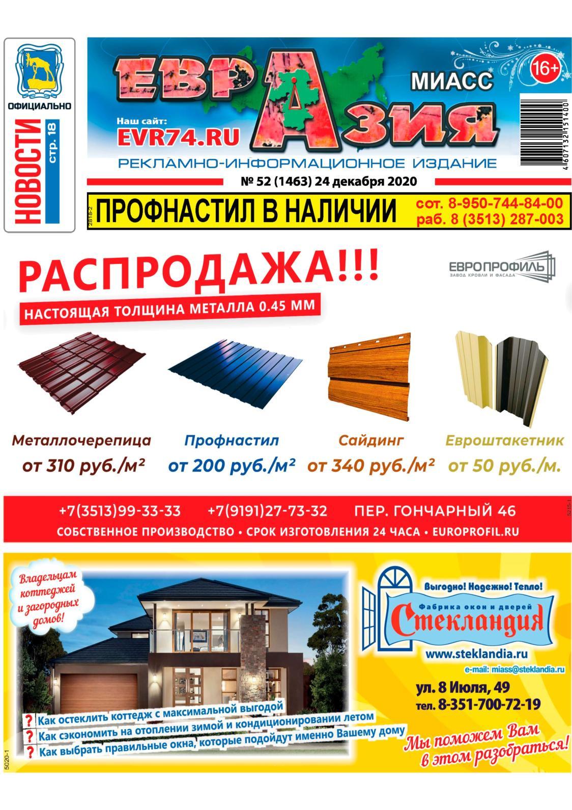 Вывод сайта в топ яндекс Садовый переулок (деревня Яковлево) сделайте мне дизайн для сайта
