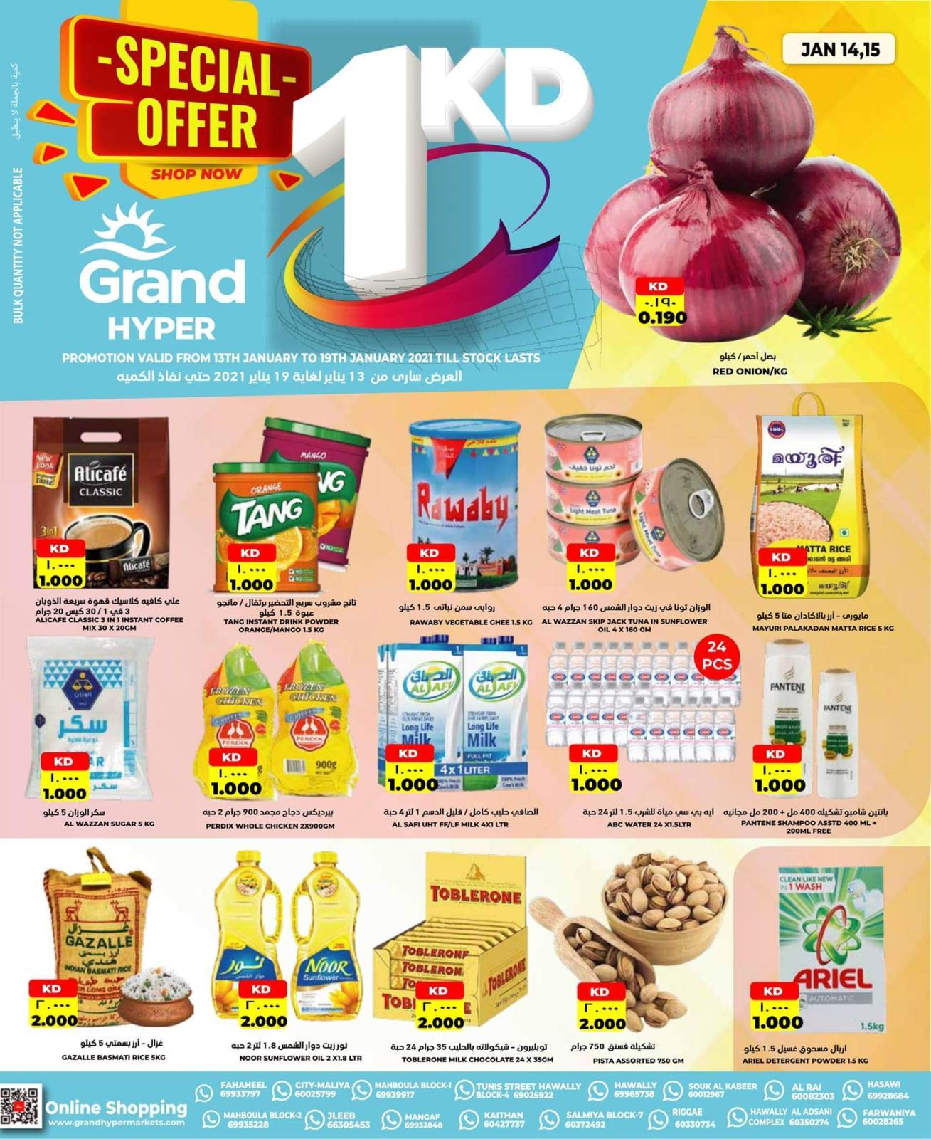 Calaméo - Tsawq Net Grand Hypermarket Kw 13 1 2021