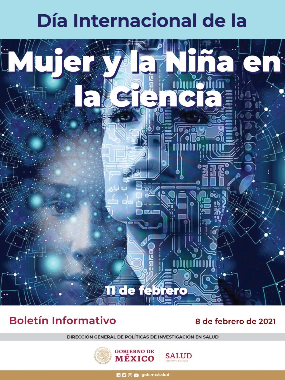Colegio María Alvarado Lima High School Mensualidad