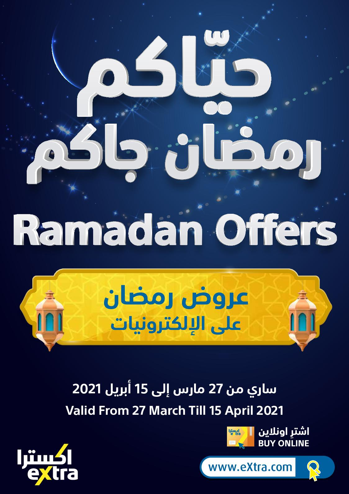 Ramadan Offers 2021