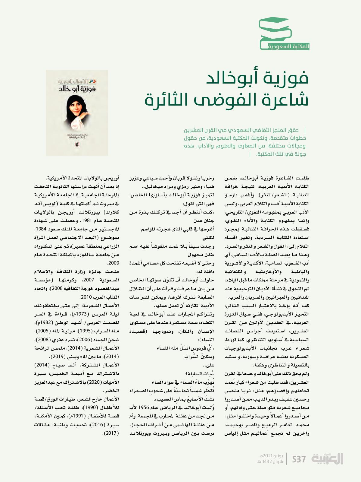 Page 140