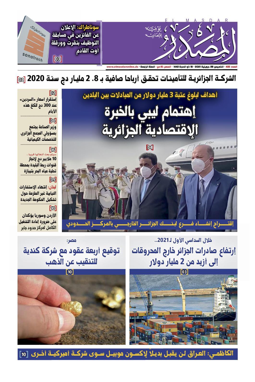 Newspaper Masdar N°422